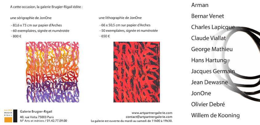 Invitation : 50ans d'abstraction, 2014 (back)